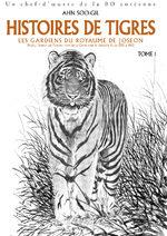 Histoires de tigres T.1 Manhwa