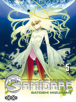 SAMIDARE, Lucifer and the biscuit hammer # 5