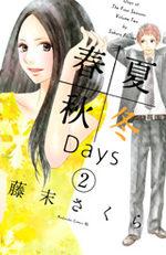 Shunkashûtô Days 2 Manga