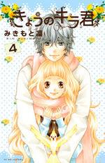 Close to Heaven 4 Manga