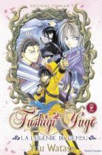 Fushigi Yûgi - La Légende de Gembu 2 Manga