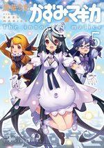 Puella Magi Kazumi Magica - The Innocent Malice 5 Manga