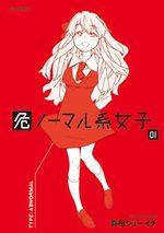 Abnormal Kei Joshi 1 Manga