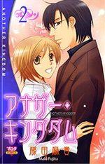 Another Kingdom 2 Manga