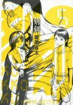 Kokkoku 5 Manga