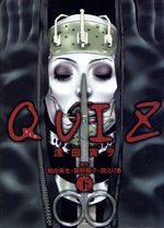 QUIZ 2 Manga