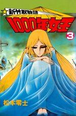 Shin Taketori monogatari - 1000 nen joô 3 Manga