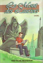 Le Mont des Lauriers 1 Global manga