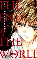 The End of The World 2 Manga