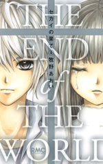 The End of The World 4 Manga