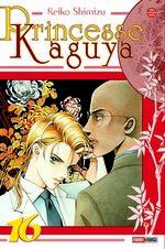 Princesse Kaguya T.16 Manga
