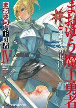Maoyû Maô Yûsha 4 Manga