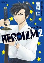 Heroizm 2 Manga
