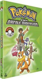 Pokemon - Saison 11 - DP Battle Dimension 2 Série TV animée