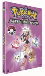 Pokemon - Saison 11 - DP Battle Dimension 3 Série TV animée