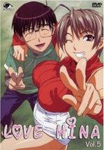 Love Hina 5 Série TV animée