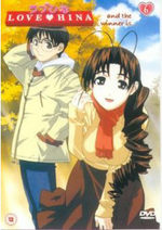 Love Hina 6 Série TV animée