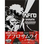 Afro Samurai Maniax 1 Artbook