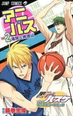 Kuroko no Basket TV anime character book - anibasu 2 Fanbook