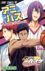Kuroko no Basket TV anime character book - anibasu 3 Fanbook