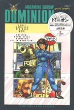 Dominion Special Graphix 1 Produit spécial manga
