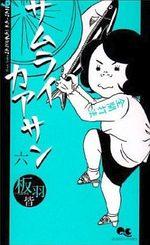 Samurai Kaasan 6 Manga