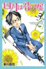 Your Lie in April 5 Manga