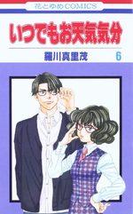 Itsudemo Otenki Kibun 6 Manga