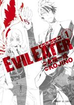 Evil Eater 1 Manga