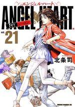 Angel Heart 21