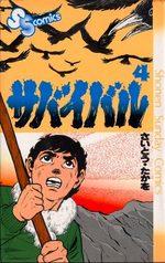 Survivant 4 Manga