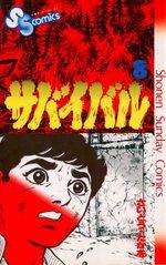 Survivant 8 Manga