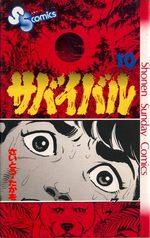 Survivant 10 Manga
