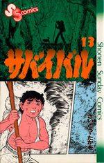 Survivant 13 Manga