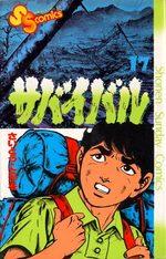 Survivant 17 Manga