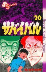 Survivant 20 Manga
