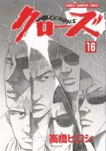 Crows 16 Manga