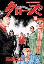 Crows 19 Manga