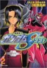 Mobile Suit Gundam Seed 2