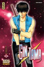Gintama # 28
