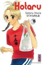 Hotaru 15 Manga