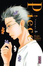 Piece 5 Manga