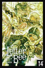 Letter Bee 14
