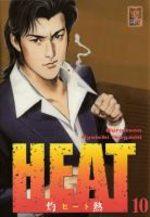 Heat 10 Manga