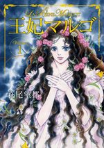 La Reine Margot - Ôhi Margot 1 Manga