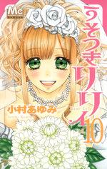 Lily la menteuse 10 Manga