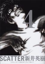 Scatter! - Anata ga Koko ni Ite Hoshii 4 Manga