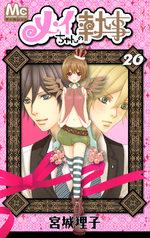 Mei's Butler 20 Manga