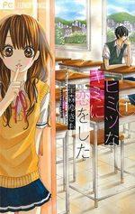 Secret Feelings 1 Manga