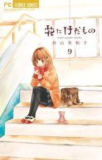 La Rose et le Démon 9 Manga